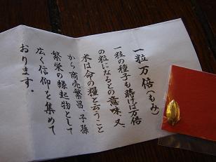 2007375