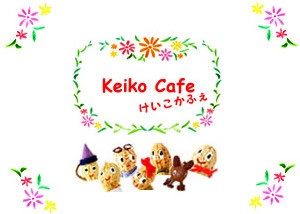 Keikocafepchan